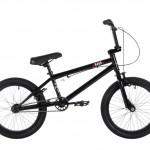 HARO Leucadia 20″ BMX