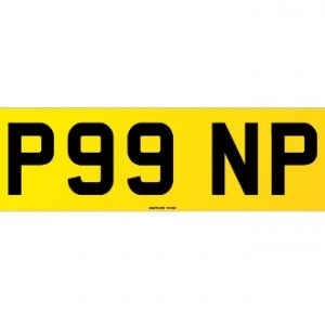 rear-car-plate-number