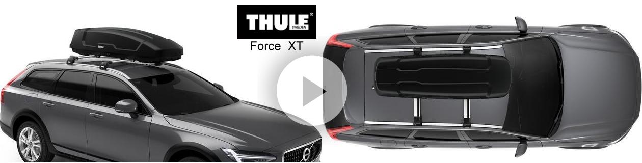 thule-topbox